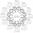 Stock Photo: 2012 Calendar with zodiacal signs