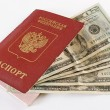 Russian Traveling Passport and money. — Stock Photo