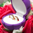 Wedding rings in a box — Stock Photo