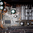 Stock Photo: Background of old electronic circuit boards