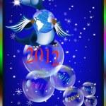 Dark blue dragon a symbol of new 2012 on east calendar — Stock Vector #6928517