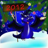 Cyan dragon055Dark blue dragon-New Year's a symbol of 2012 — Stock Photo