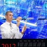 2012 Calendar. — Stock Photo #7183438