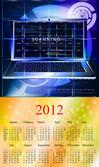 Innovative computer technologies. 2012 Calendar. — Stock Photo