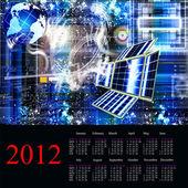 Le più recenti tecnologie di internet — Foto Stock
