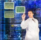 Technologies innovantes de conception informatique — Photo