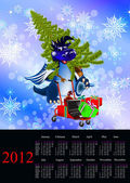 Dark blue dragon-New Year's a symbol of 2012.Calendar — Stock Photo