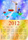 Dark blue dragon a symbol of new 2012.Calendar — Stock Photo