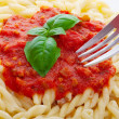 Stock Photo: Gemelli Pasta