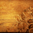 Wood grungy background - Stock Photo