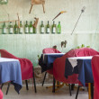 Stock Photo: Empty restaurant table - Montenegro