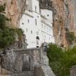 Ostrog ortodox Monastery - Montenegro — Stock Photo #7378462