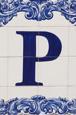 Sopt sign in portuguese mosaic style — Stock Photo