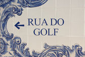 Name of the street in portuguese mosaic style — Stock Photo