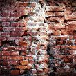 Stock Photo: Destroyed brick wall