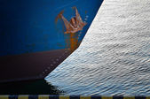 Prow of ship, docked cargo ship — Stock Photo