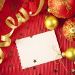 Christmas cards / with copy space — Stock Photo