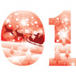 2012 new year red banner, vector — Stock Vector