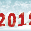 New 2012 year banner — Stockvectorbeeld