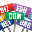 Stock Photo: Domain names signs internet concept