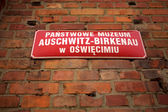 Auschwitz-Birkenau Concentration Camp — Stock Photo