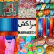 Stock Photo: Marrakesh Market