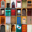 Stock Photo: World doors