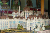 Marzipan parliament of Budapest — Stock Photo