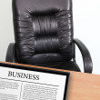 Business office — Stock Photo