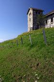 Chiesa rigi, lucerna — Foto Stock