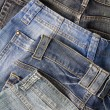 Stock Photo: Jeans trousers