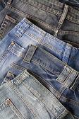Kot pantolon — Stok fotoğraf