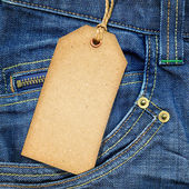 Vintage paper tag — Stock Photo