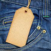 Vintage papier-tag — Stockfoto