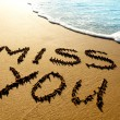miss you — Stock Photo
