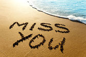 Miss You — Foto de Stock