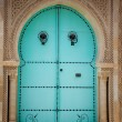 Stock Photo: Arabic door