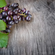 Black grapes — Stock Photo #6810193