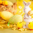 Royalty-Free Stock Photo: Easter egg