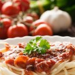 Pasta with ingredients — Stock Photo