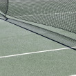 Tennis court net detail — Stock Photo