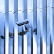 Surveillance Equipment in a Modern Building — Stok fotoğraf