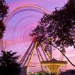 Ferris wheel at county fair, Karlsruhe, Germany — Stock Photo #7505651