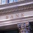 Bank building — Stock Photo