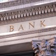 Bank building — Stock Photo #6980110