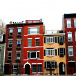 Boston houses - Stock Photo