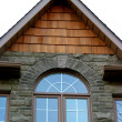 House home window — Stockfoto