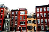 Boston houses — Stock Photo