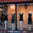 Foto Stock: Boutique window