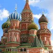 Stock Photo: Travel to Moscow, Russia